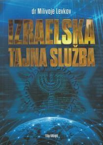 Svojevrsna kronologija svih operacija koje je moćna i efikasna tajna služba novoformirane države Izrael izvodila širom planete.