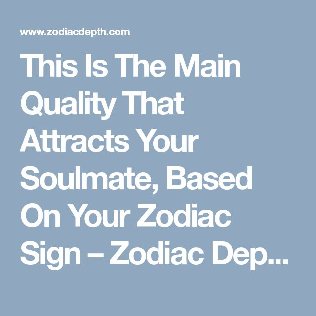 This Is The Main Quality That Attracts Your Soulmate, Based On Your Zodiac Sign – Zodiac Depth #Scorpio #Aquarius #Gemini #Virgo #Sagittarius #Pisces #zodiac_sign #zodiac #astrology #facts #horoscope #zodiac_sign_facts #zodiacsigns #Zodiac #Zodiacsex #Zodiacsigns #Aries #Taurus #Gemini #Cancer #Leo #Virgo #Libra #Scorpio #Sagittarius #Capricorn #Aquarius #Pisces #zodiacsymbols #Zodiacales #Astrology #Zodiacastology #soulmatefacts