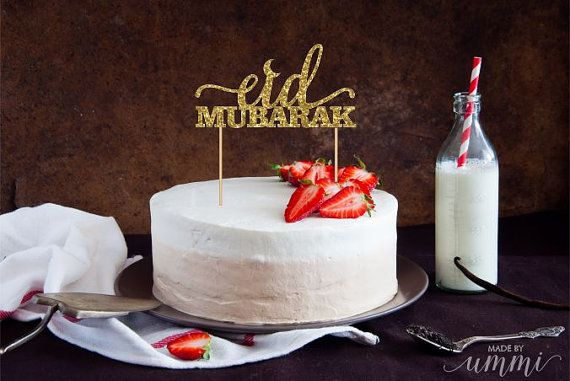 Eid Mubarak taart topper Eid decoraties Eid Party door madebyummi