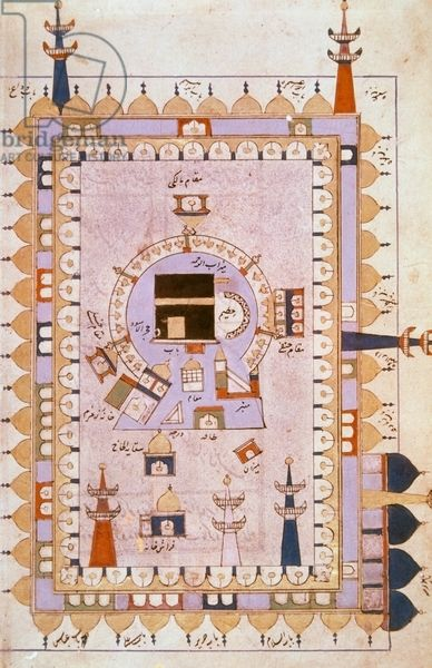 Kaaba - Kabe - 1574