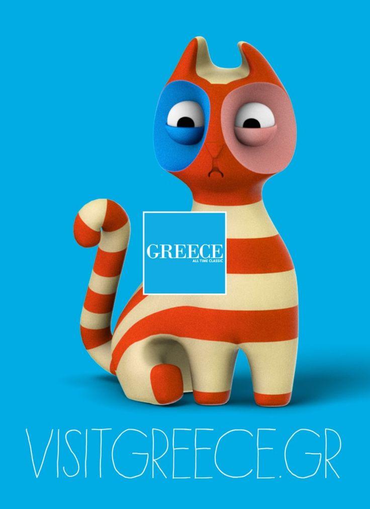 VISIT GREECE| cat
