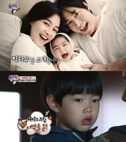 Tablo and Kang Hye Jung Introduce Their Daughter Lee Ha Ru