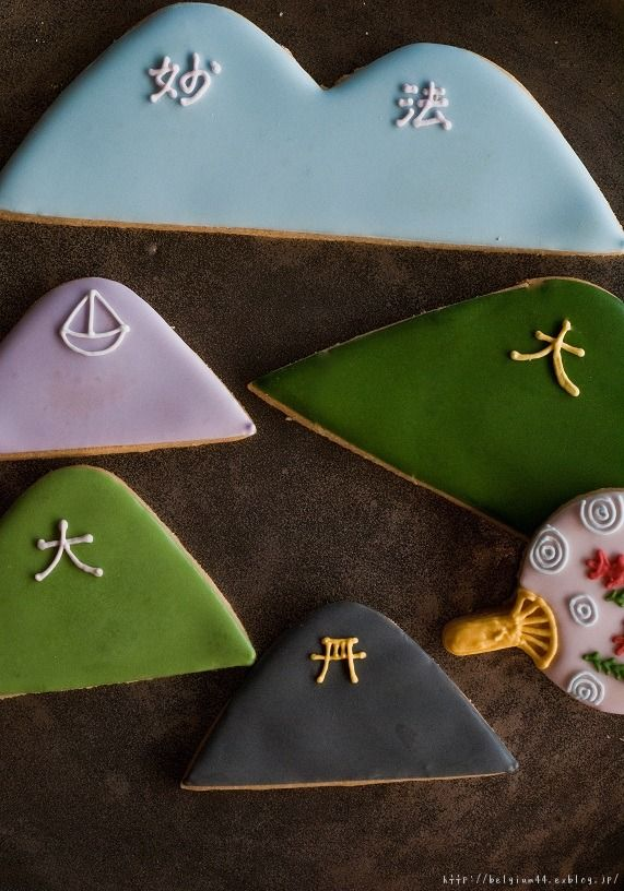 Japanese Cookies (Kyoto-Style)