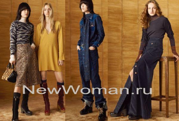 Модные тенденции Осень-Зима 2016-2017 от бренда Chloe