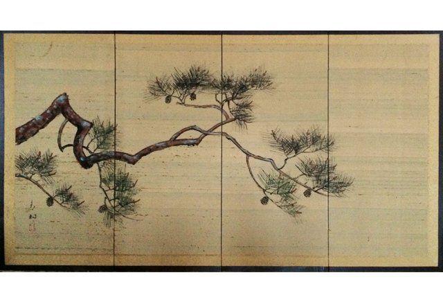 Pine Branch Japanese Byobu Screen