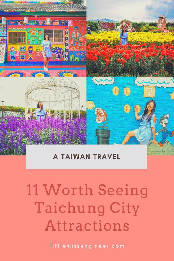 Must See Taichung Attractions in 2020 Taichung, Taiwan