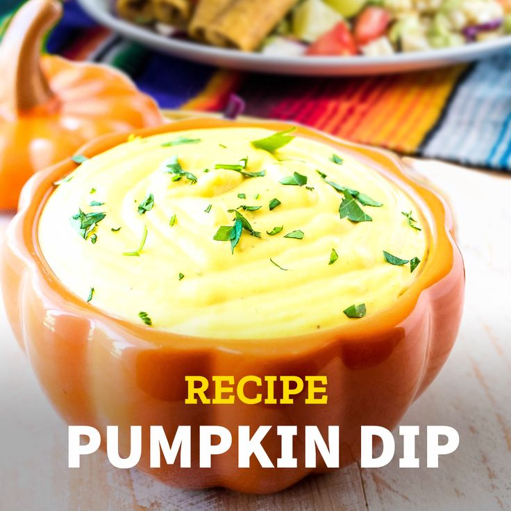 Add a twist of flavor to your taquitos with this dip!