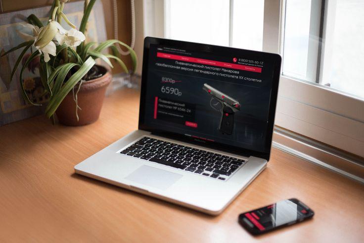 Лендинг Ниша: продажа пневматического оружия