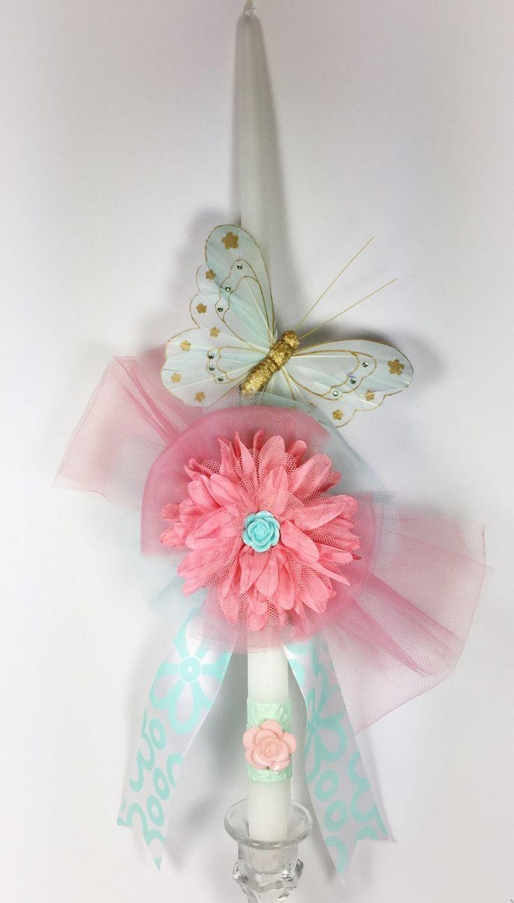 Mint Butterfly - Greek Easter Candle (Lambatha) by EllinikiStoli on Etsy https://www.etsy.com/listing/223656679/mint-butterfly-greek-easter-candle