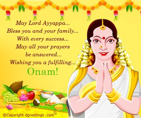 Wishing you a very Happy Onam.