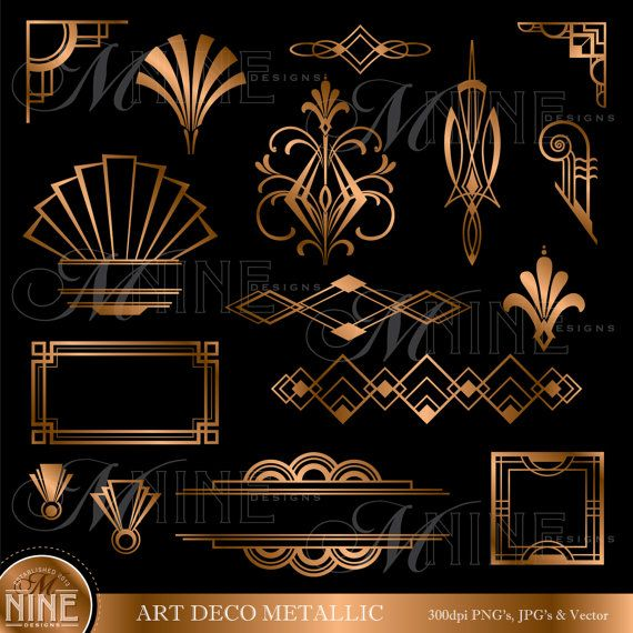 BRONZE ART DECO Accents Clipart Design Elements, Instant Download, Vintage Frame Borders Clip Art
