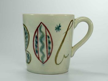 CROWN LYNN  MADE IN NEW ZEALAND    FRANK CARPAY HAND DECORATED HANDWERK MUG    Handpainted with the name 'BOB'  Pale blue Carpay glaze    Height: 77mm    Backst... Sold for $102.00 March 2016