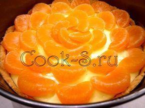 тарт с мандаринами