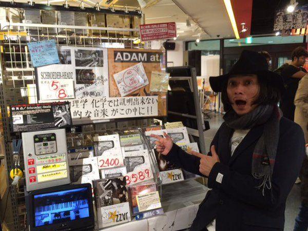 @TOWER_Yokohama インストアありがとうございました!最新作『特異点』絶賛発売中! #タワヨコ