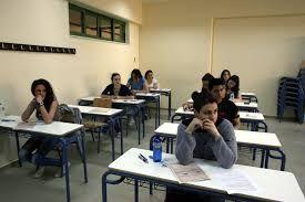 Πως μπαίνουν τα θέματα στα Μαθηματικά Λυκείου     Τρόπος εξέτασης των μαθημάτων  Τα θέματα των γραπτών προαγωγικών και απολυτηρίων εξετάσεων  λαμβάνονται από την ύλη που ορίζεται ως εξεταστέα για κάθε μάθημα κατά  το έτος που γίνονται οι εξετάσεις. Οι ερωτήσεις είναι ανάλογες με  εκείνες που υπάρχουν στα σχολικά εγχειρίδια και στις οδηγίες του  Ινστιτούτου Εκπαιδευτικής Πολιτικής διατρέχουν όσο το δυνατόν  μεγαλύτερη έκταση της εξεταστέας ύλης ελέγχουν ευρύ φάσμα διδακτικών  στόχων και είναι…