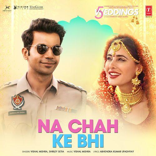 5 Weddings 2018 Bollywood Hindi Movie Mp3 Songs Download Free Music Song Downloadming Shirley Setia Mp3 Song Music Songs