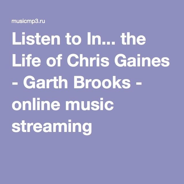 Listen to In... the Life of Chris Gaines - Garth Brooks - online music streaming