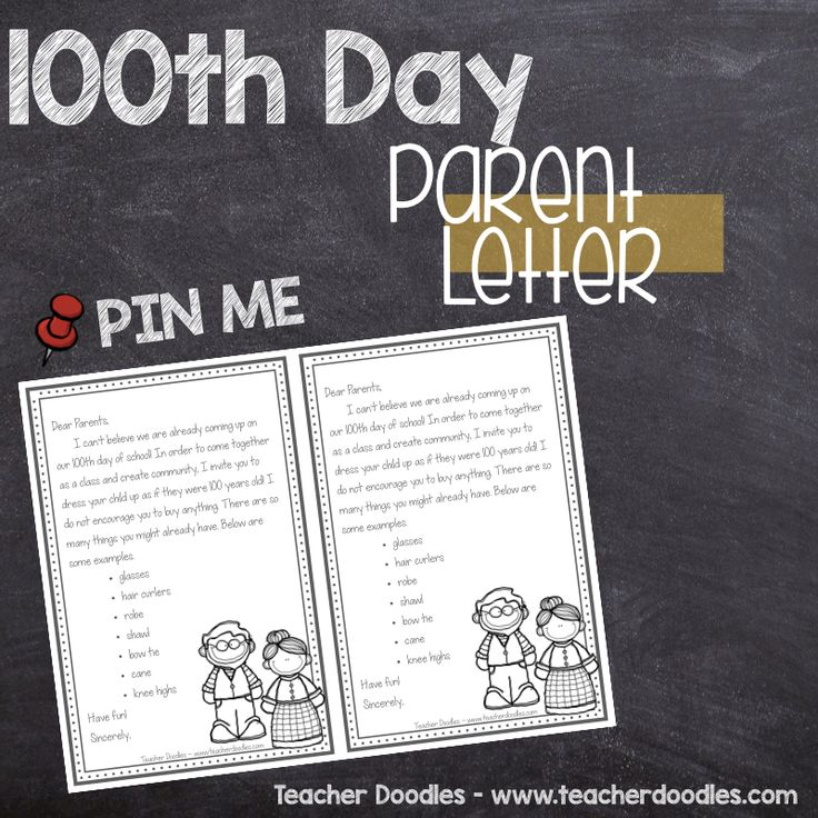 Download 100th Day Parent Letter in 2020 (With images)   Letter to ...