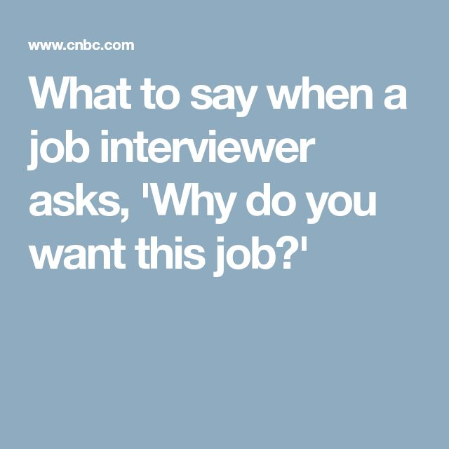 3 things you should never say in a job interview mck resume