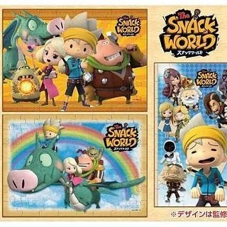 The snack world 3ds #snackworld #スナックワールド #snackworld3ds #thesnackworld3ds #3ds #thesnackworld #Level5 #kingdevinjoseph #kingdevin #Nintendo The Snack World jigsaw puzzles and gum packs, for sale this...