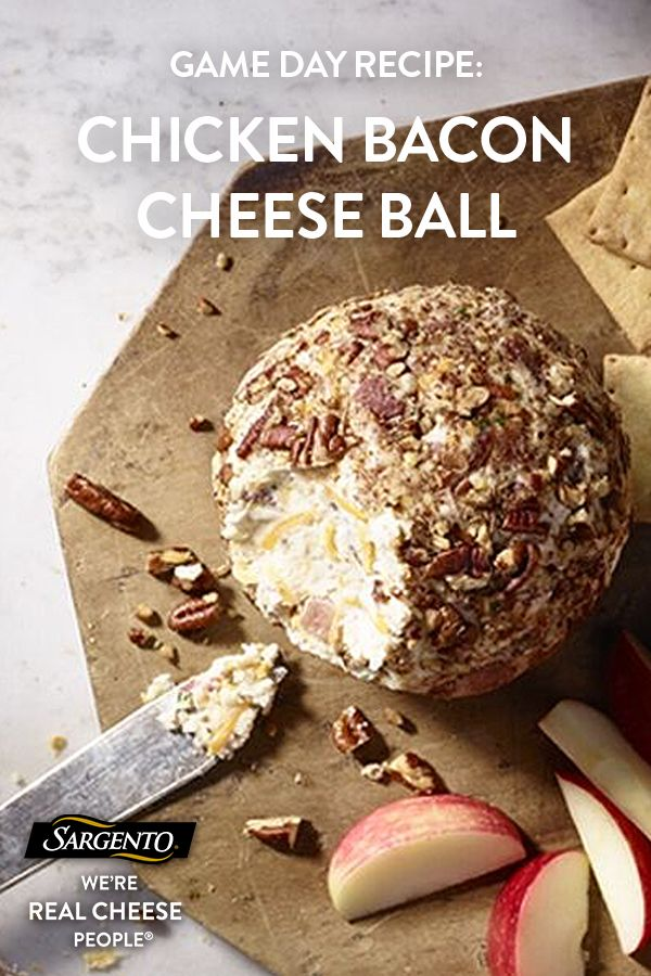 Promoted by Sargento®.  Still searching for some touchdown-worthy appetizer ideas for your game day party? This delicious Cheese Ball brings together grilled chicken, bacon, pecans and Sargento Chef Blends 4 State Cheddar Cheese for a delicious appetizer that will score you serious points. Click through for the full recipe!