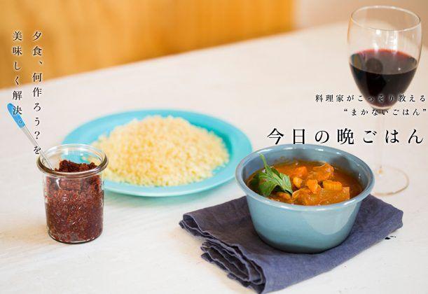 北アフリカや中東の料理、クスクス。セロリと牛肉で本格的な味に仕上げたスープは赤ワインとの相性ばっちり。