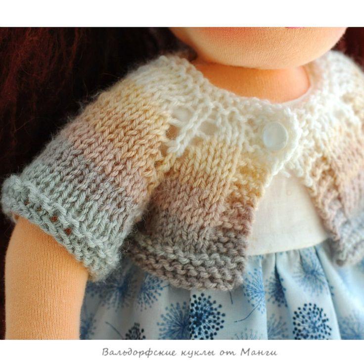 Manga waldorf dolls clothes #waldorf #waldorfdoll #steinerdoll #doll #waldorfdolls #mangawaldorfdolls #waldorfpuppe #ideas #clothes