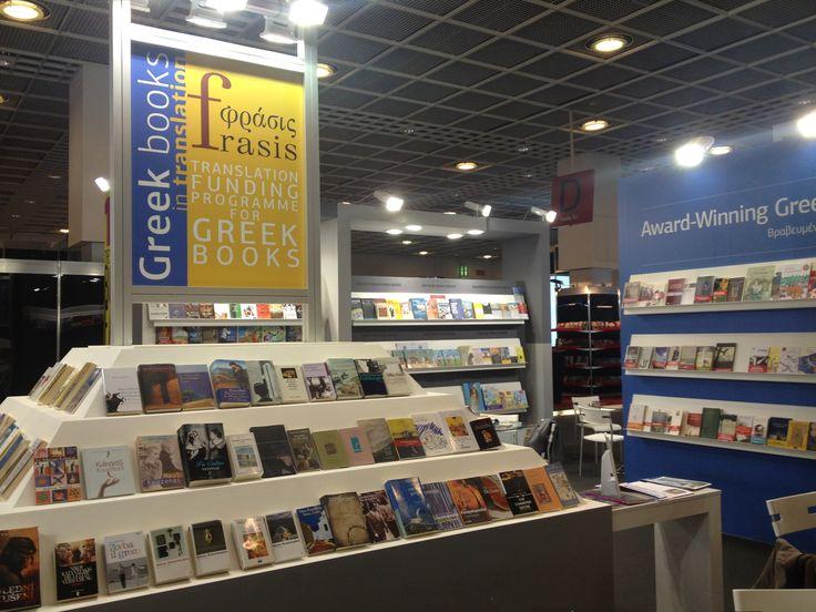 Frankfurt Book Fair 2012, Germany www.karydaki.gr #karydaki #shoponline #onlineshoping #fairs