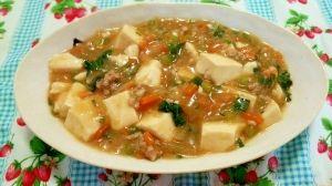 「幼児もOKな辛くない麻婆豆腐」幼児も食べられる野菜たっぷり辛くない麻婆豆腐です。【楽天レシピ】
