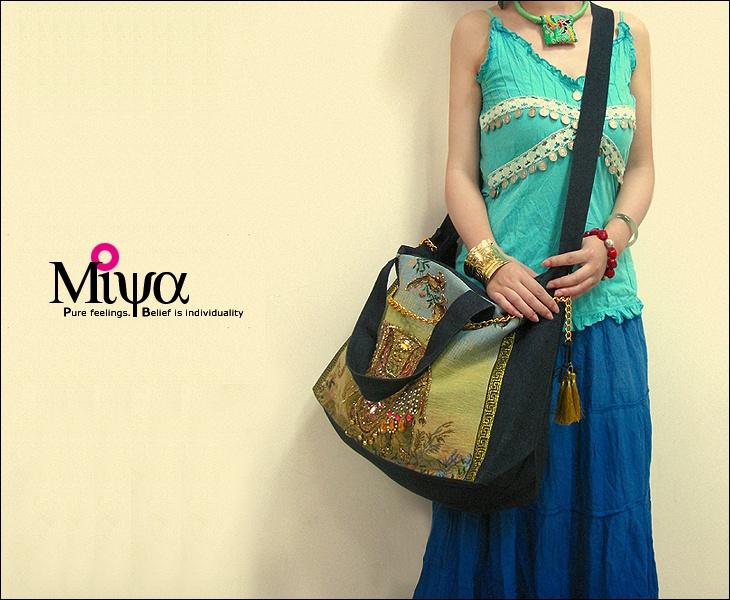 Miya Handmade Elephant Embroidery Messenger Bag