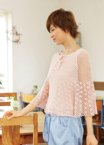 Pierrot Summer Poncho Free Crochet Pattern