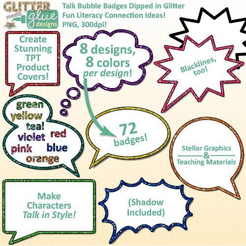 Talk Bubble Badges Dipped in Glitter Clipart - 72 Graphics - Literacy Ideas! #tpt #teacherspayteachers #graphic #illustration #education #clipart #talkbubble #cartoon