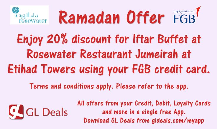 *Offer valid only during the Holy Month of Ramadan 2016.  Download GL Deals now and start claiming the best of deals. http://www.gldeals.com/myapp   #ramadan2016 #dxb #auh ‪#‎instalike ‪#‎tagsforlikes‬ ‪#‎happy #blessed‬‬ ‪#‎Dubai‬ ‪#‎MyDubai‬ ‪#‎creditcards‬ ‪#‎uae‬ ‪#‎offers‬ ‪#‎app‬ ‪#‎appstore‬ ‪#‎iosapp‬ ‪#‎googleplay‬ ‪#‎android‬ ‪#‎ios‬ ‪#‎gldeals‬ ‪#‎smartsaver‬ ‪#‎deals‬ ‪#‎coupons‬ ‪#‎discounts‬ #cards #moresavings #unitedarabemirates #rosewater #jumeirahatetihadtower #FGB