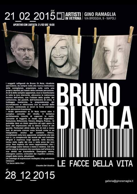 """Claudia Del Giudice per Bruno Di Nola / Gino Ramaglia """"Artisti in Vetrina"""" - Napoli"""