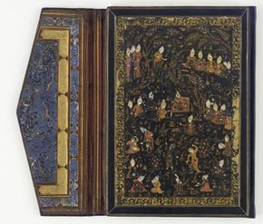 Binding of volume Khusraw and Shirin by Nizami (d.1209) early 16th century Safavid period  Painted lacquer and leather H: 30.9 W: 20.0 D: 3.6 cm  Tabriz, Iran  Purchase F1931.30  Freer-Sackler | The Smithsonian's Museums of Asian Art