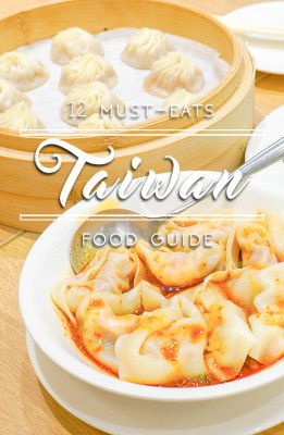 Food Guide: 12 things you MUST eat in Taiwan