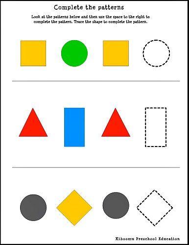 179 best images about teacher worksheets on pinterest easter worksheets alphabet letters and. Black Bedroom Furniture Sets. Home Design Ideas
