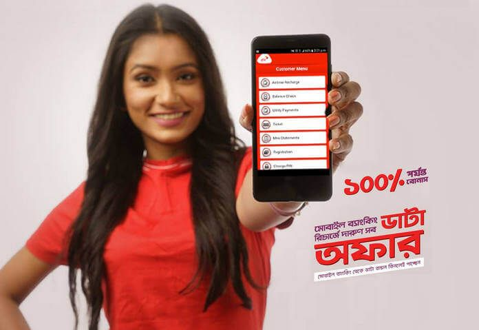 Robi Recharge Internet Offer 2019 (New Year) | Mobile SIM