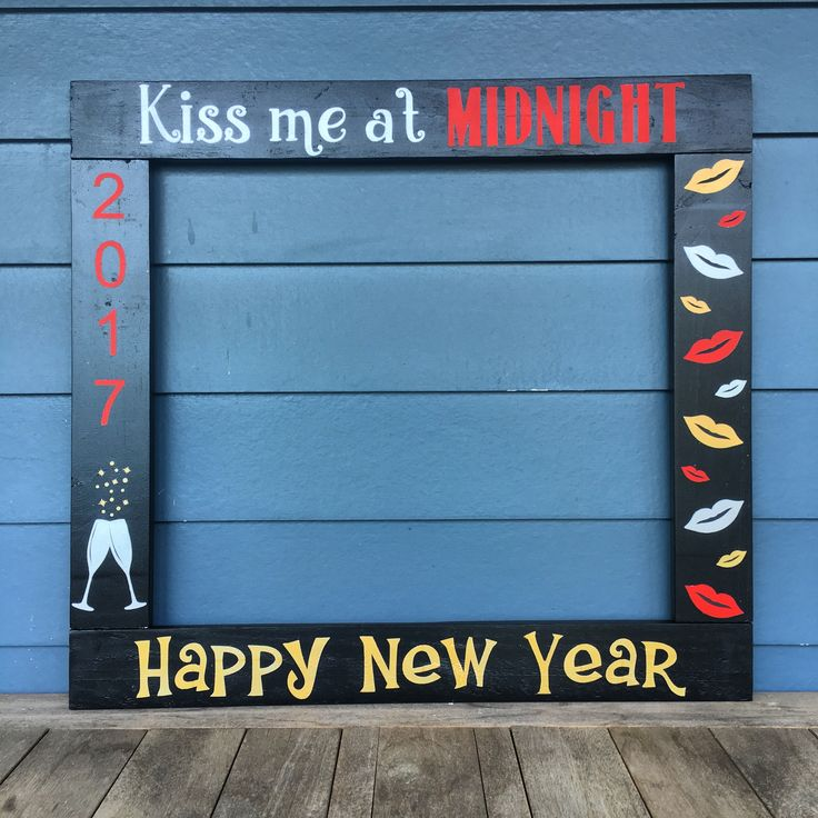 New Years Photobooth - Photo Booth Frame Prop - New Years Party - New Years 2017