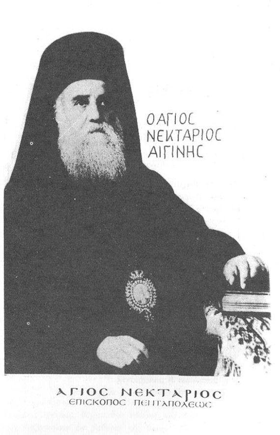 St. Nektarios of Aegina (11)