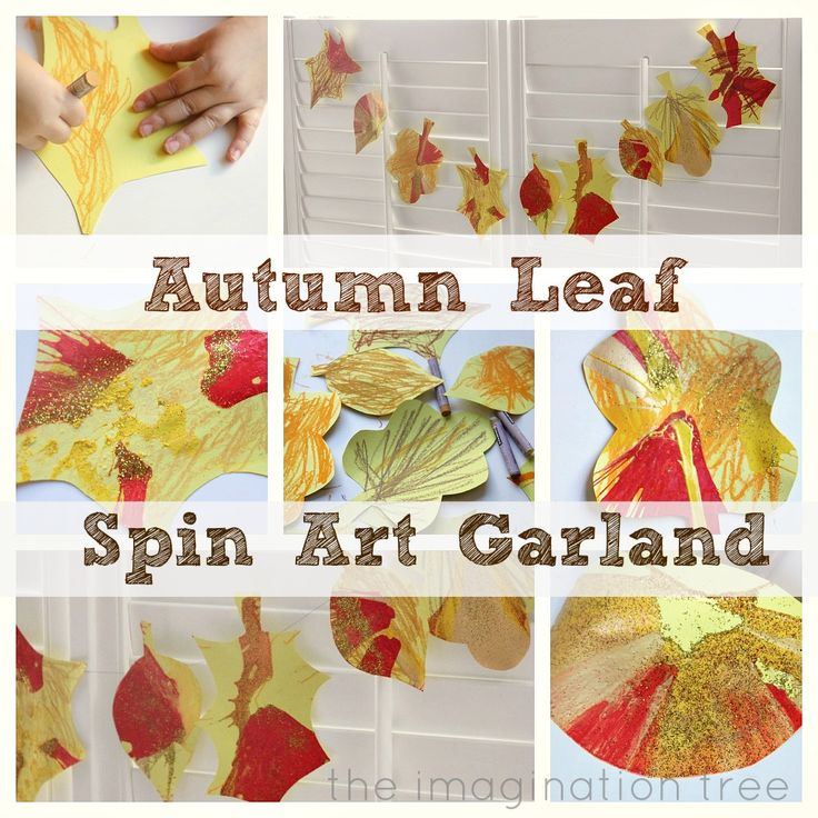 The Imagination Tree: Autumn Leaf Spin Art Garland using a Salad Spinner!