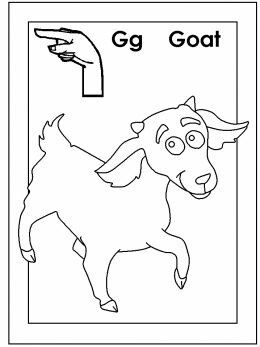 asl for g coloring page