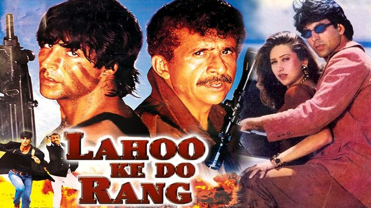 Free Lahoo Ke Do Rang (1997) Full Hindi Movie | Akshay Kumar, Naseeruddin Shah, Karishma Kapoor Watch Online watch on  https://free123movies.net/free-lahoo-ke-do-rang-1997-full-hindi-movie-akshay-kumar-naseeruddin-shah-karishma-kapoor-watch-online/