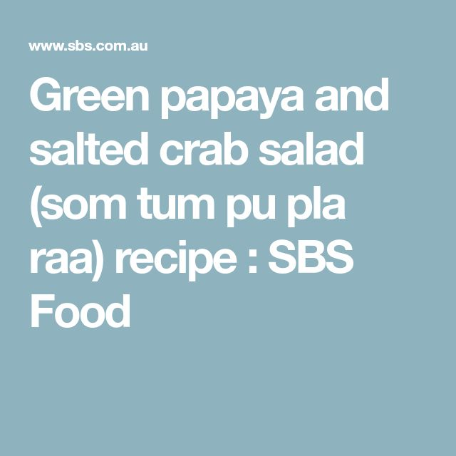 Green papaya and salted crab salad (som tum pu pla raa) recipe : SBS Food