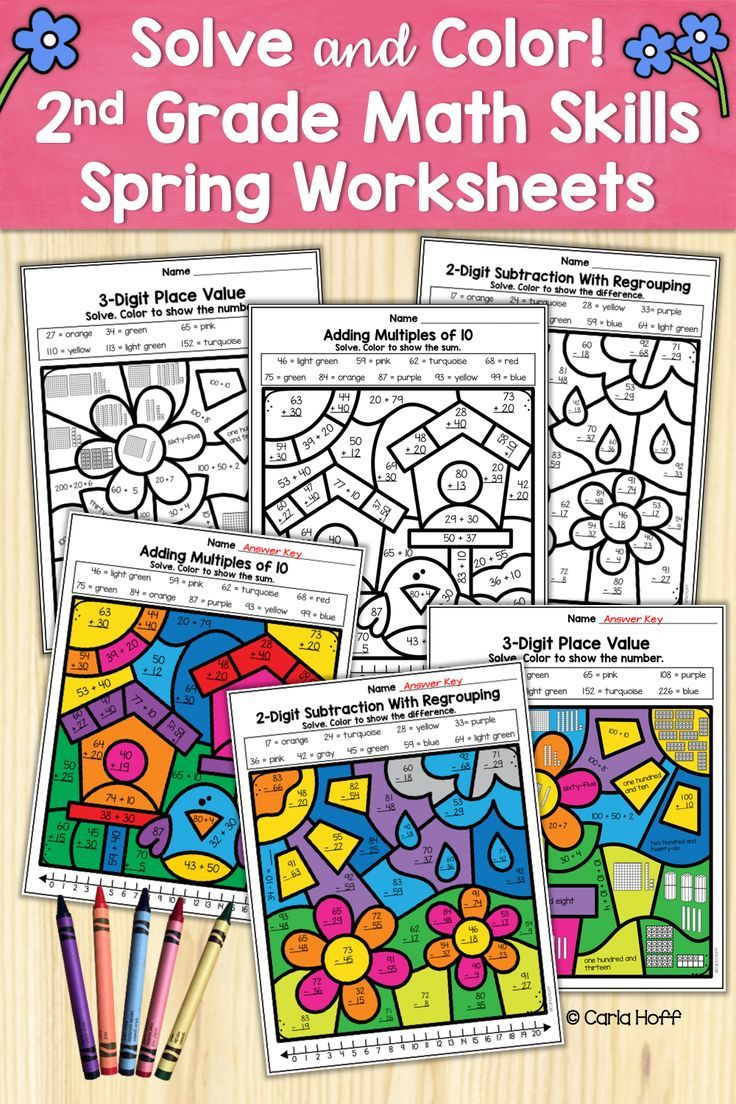 Solve And Color Worksheets With Spring Themes Make Practicing Second Grade Math Skills Fun Solve The Math Task Then Color By 2nd Grade Math Math Math Skills [ 1104 x 736 Pixel ]