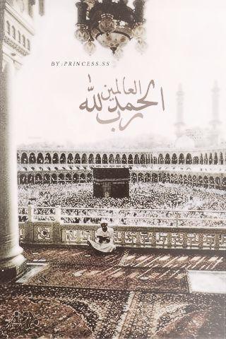 All praise is due to Allah, the Lord of all being. (Quran 1:2) Betapa indahnya membayangkan ayah, umik, dan anak-anaknya berada di Makkah menunaikan ibadah bersama. :') semoga diberi kesempatan.