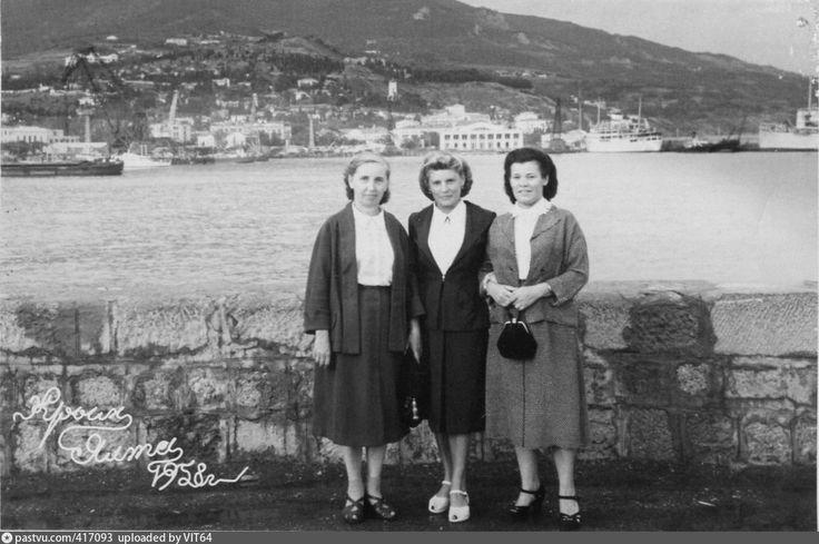 1958 Крым. Ялта