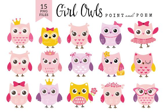 Girl Owl Clip art Baby Shower by Point and Poem on Creative Market