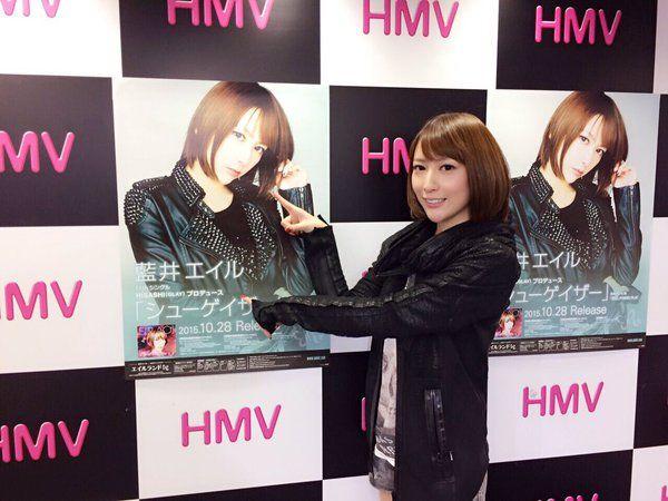 Eir Aoi ♥