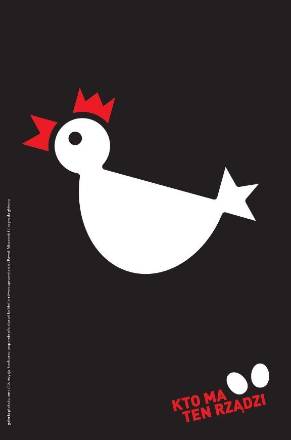 Plakat Pawła Miszewskiego - wymiary: 66,6x100 cm - cena: 15 zł / A poster by Paweł Miszewski - size: 66,6x100 cm - price: 15 zł